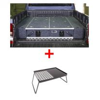1300mm Titan Drawer System Suitable for Utes + Wings For 1300mm Titan Drawers + Adventure Kings Essential BBQ Plate