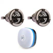 2x Adventure Kings 2in1 LED Light & Fan + Mini Lantern