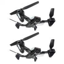 2x Adventure Kings Cyclone Drone