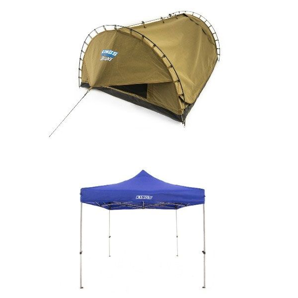 Adventure Kings - Gazebo 3m x 3m + Adventure Kings Double Swag Big Daddy Deluxe